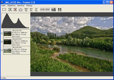 программа для обработки картинок скачать бесплатно - фото 11
