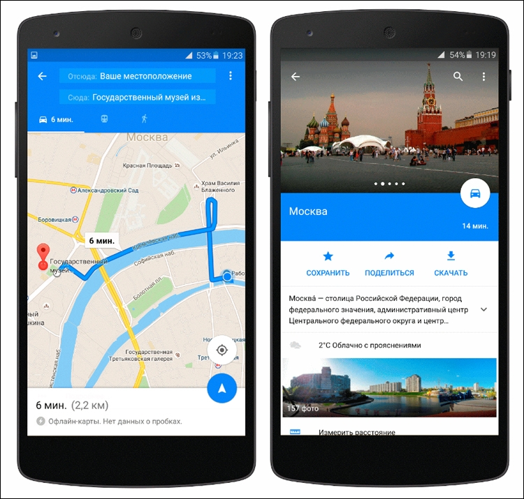 Today google unveiled one of their new features for their google maps app on their android platform
