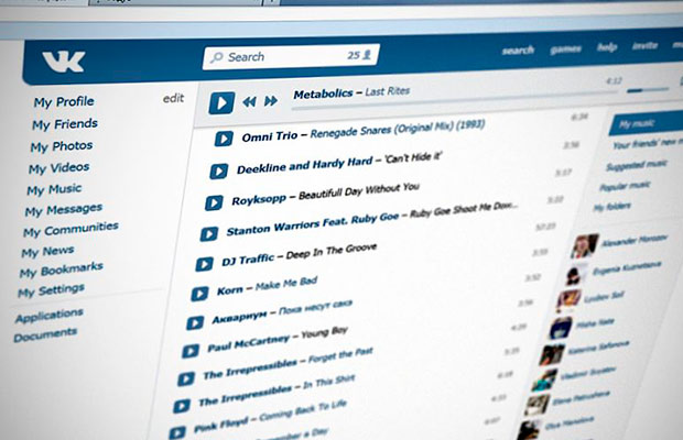 """ВКонтакте"""" не будет брать денег за музыку : Новостная лента. Интернет технологии : Filebox.ru новостные ленты, мобильные техноло"""