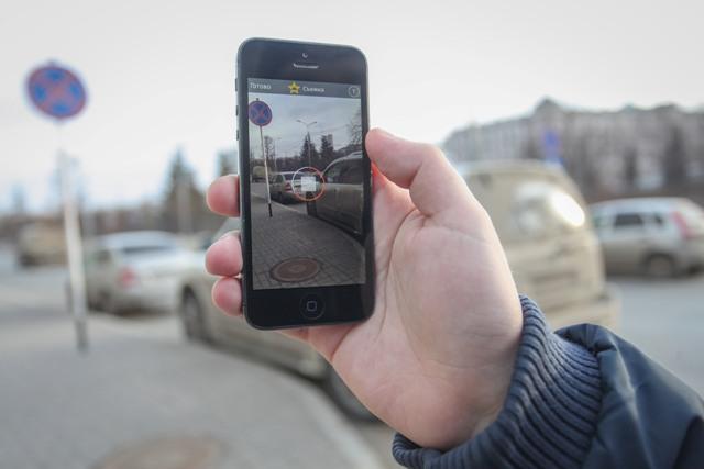 video-s-mobilnogo-telefona