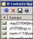 ePochta IE Contacts SPY 1.21