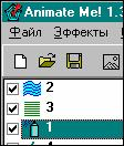 Animate Me! (russian edition) 1.3