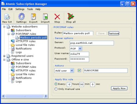 ePochta Subscription Manager 1.20
