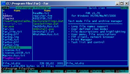 FAR Manager 1.70 alpha 6 build 2058