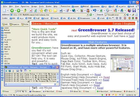 GreenBrowser 3.1.0730