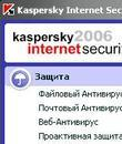Kaspersky Internet Security 2006 6.0.10.121 beta