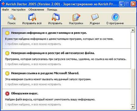 Kerish DOCTOR 2006 2.40