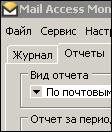 Mail Access Monitor for Kerio MailServer 2.6