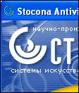 Stocona Antivirus Home 3.0