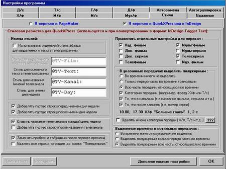 TV-Cleaner 4.10