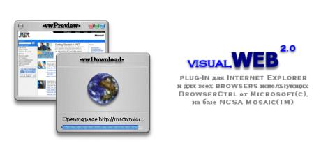visualWEB 2.0